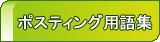yougobana.jpg